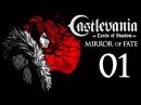 И СНОВА САЙМОН БЕЛЬМОНТ Прохождение Castlevania Mirror of Fate Серия №1