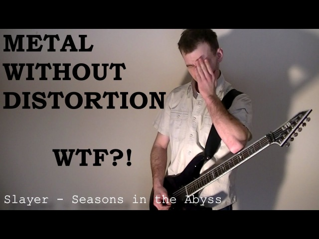 Metal without Distortion