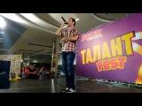 Ifreet  Паззлы Дождя  Сияй  LIVE  Талант Fest  ТРЦ
