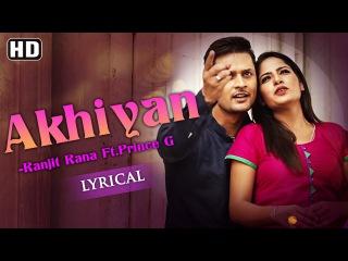 New Punjabi Lyrical Song 2016 | Akhiyan | Official Video [ Hd ] | Ranjit Rana Ft.Prince G