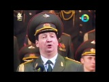 Largo al factotum (Cavatina di Figaro) - Red Army Choir (SUBTITLES)