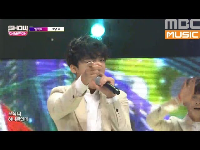 Show Champion EP.203 M.Fect - Just You
