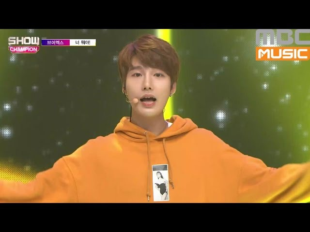 Show Champion EP.203 VX - What You