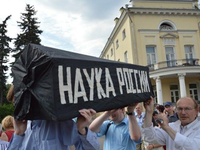 Пролетарские новости 64: буйство мракобесия, дороги в никуда и зарплаты » Freewka.com - Смотреть онлайн в хорощем качестве