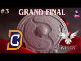 GRAND FINAL DC vs Wings #3 | The International 6 Day 9 Dota 2