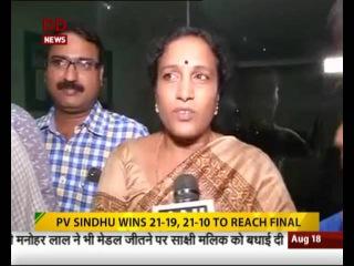 Rio Olympics: PV Sindhu storms into badminton final