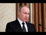 Владимир Путин подвел итоги работы ФСБ за 2016 год
