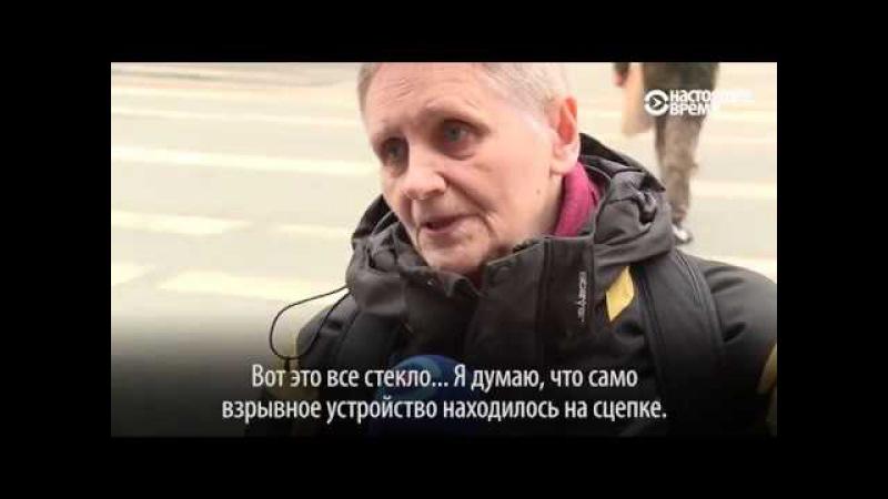 Мы лежали, и я думала: только бы доехать Санкт-Петербурге терак