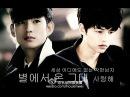 Vsub FMV Descendants from the star - Kim Soo Hyun x Song Joong Ki Thám tử thích tám chuyện