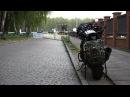 На мотоцикле в концлагерь (26.05.17)