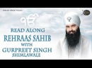 Rehraas Sahib | Read Along | Bhai Gurpreet Singh Shimla Wale | Learn Gurbani | Soothing | Relaxing