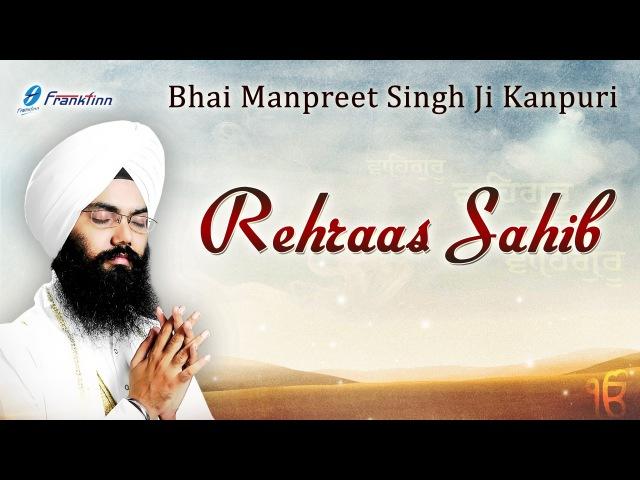 Rehraas Sahib Full Path ● Bhai Manpreet Singh Ji Kanpuri ● Sikh Prayer