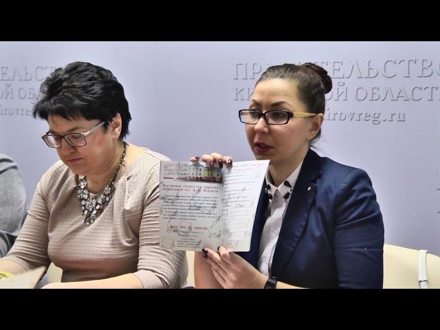 Культурный дневник. Пресс-конференция.