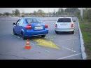 Видео Параллельная парковка задним ходом Уроки вождения для начинающих