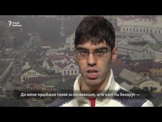 Літаратар Арамаіс Міракян пра творчасьць і магчымасьці | Арамаис Миракян про тв ...