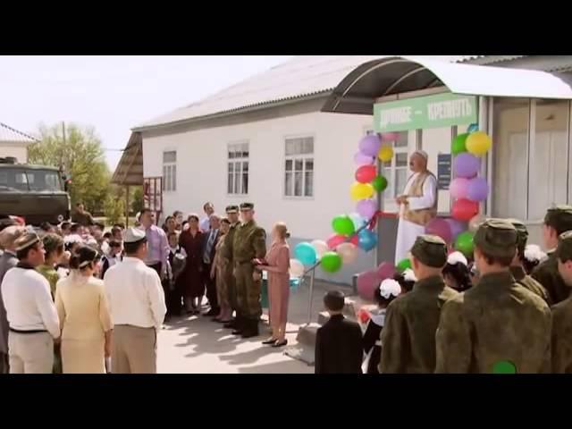 Гюльчатай 2 серия 2012 Мелодрама