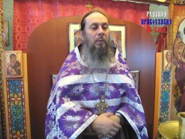 Проповедь архимандрита Илии Емпулева в праздник Торжества Православия
