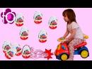 Игрушка машинка стреляет киндерами с сюрпризами Toy car shooting kinder surprise eggs