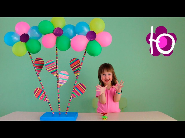 Большой цветок из воздушных шаров Открываем Киндер джой тойс Kinder joy eggs in balloon flowers