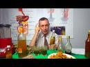 СПАСЕНИЕ ЖИЗНИ! НАСТОЙКИ! ИНСУЛЬТ! Противораковое питание. Дары Природы - Лекарства Бога! 3 серия.