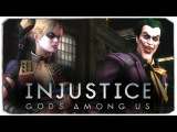 INJUSTICE: GODS AMONG US. Харли Квинн VS Джокер!