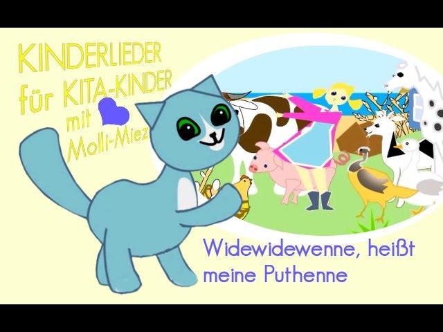 Widewidewenne heisst meine Puthenne - Zeichentrick Animation Kinderlied