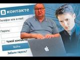 Усманов отобрал у Павла Дурова соцсеть В КОНТАКТЕ