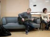 Антивоенный джаз (гитарник Трилистник)