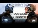 Warface: Интересные моменты на РМ и Паблике №1