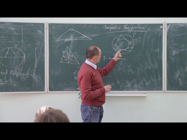 Угловой бильярд и алгебраическая гипотеза Биркгофа Андрей Миронов НГУ МГУ