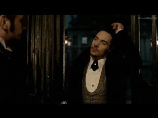 Дракула (Dracula) Трейлер | NewSeasonOnline.ru