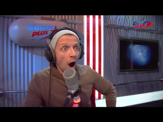 Антон в шоке!  (эфир #РАШ от 15.02.17)