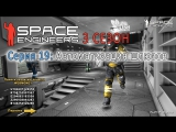 Space Engineers S3E19 -