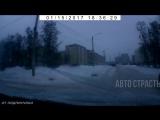 АвтоСтрасть - Подборка аварий и дтп 553 Январь 2017 18