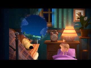 Маша и Медведь - Спи, моя радость, усни! (Серия 62) Новая серия