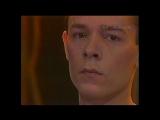 Желтые розы - Фристайл ((Вадим Казаченко) 1990