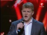 X-Factor (Ukraine) - Alexei Kuznetsov - Adagio (T.G. Albinoni)