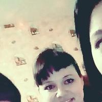 Цепляева Наталья