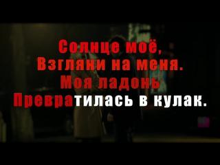 Полина Гагарина – Кукушка караоке минус99 Instrumentals231