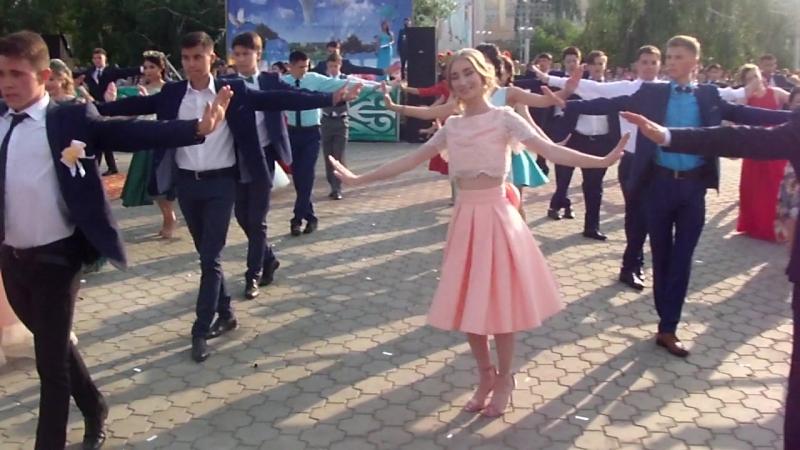 Выпускной 2017 год.Танец выпускников. г Лисаковск 16.06.17г.