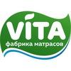Матрасы в Ростове-на-Дону. Фабрика матрасов VITA