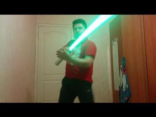 Световой меч в действии