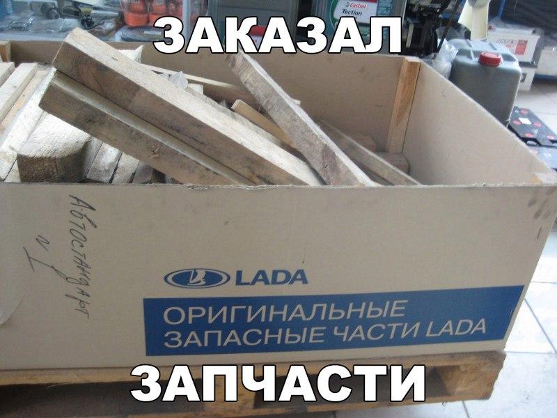 soalpzS_pK0.jpg