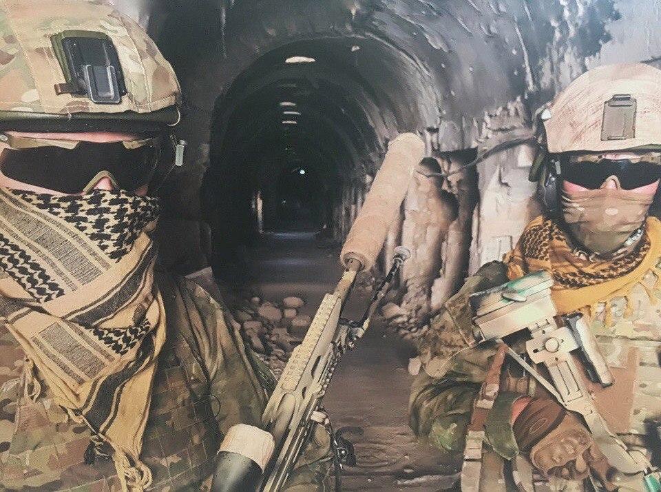 """Некто под ником """"Стрелков"""" про """"Вагнера"""" и Сирию"""