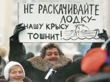 «Патриотизм — сильнее совести, а жопа — больше головы». Быков о встрече Путина с учителями