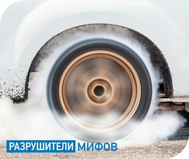 Миф: Шипованные колеса повышают проходимость авто зимой.  Реальность: