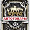 Жидкая резина/ Автоковрики/ Казань