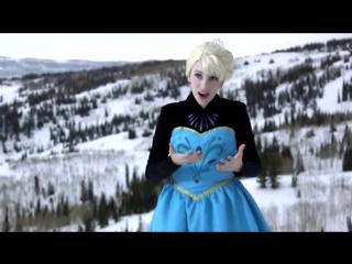Холодное сердце (песня эльзы на русском) - Холод всегда мне был по душе. Спасибо всем за лайки! )