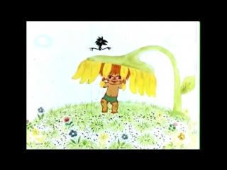 Мультфильмы  Антошка - Весёлая карусель - HD качество Советские мультфильмы для детей и взрослых