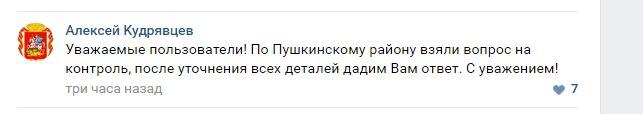 a_BTHJzKayw.jpg